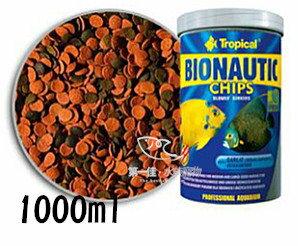 [第一佳水族寵物]波蘭德比克Tropical免疫中大型海水魚蒜精薄餅[1000ml]免運(中大型海水魚、神仙