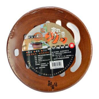 【御膳坊】熱帶魚原木隔熱墊-圓