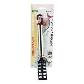 【御膳坊】全鋼ST系列刮魚鱗器