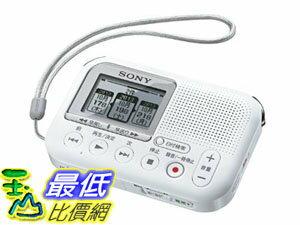 [107東京直購] 日本進口 SONY ICD-LX31 白色款 SD 卡數位錄音機 (含8GB SD記憶卡)