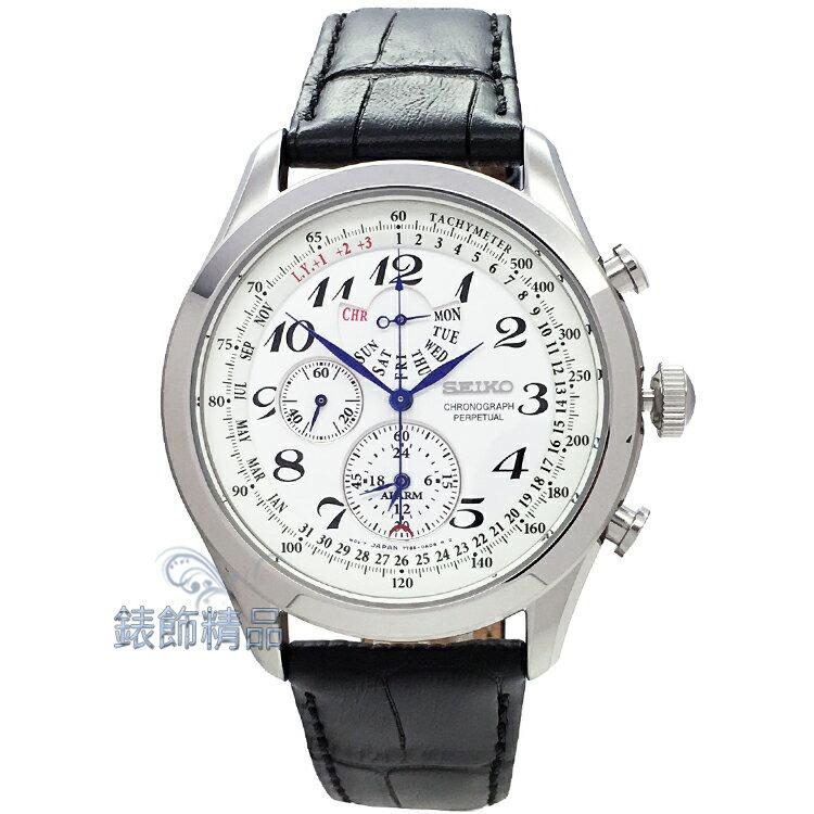 【錶飾精品】SEIKO手錶 精工表 SPC131P1 萬年曆 鬧鈴 計時 SPC131全新原廠正品 情人生日禮物
