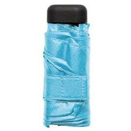 【鄉野情戶外用品店】 EuroSCHIRM |德國| Dainty 輕巧迷你晴雨傘/玻璃纖維輕便雨傘-水藍/1028