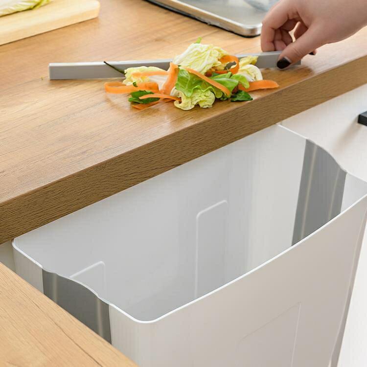 廚房垃圾桶掛可摺疊櫥櫃門壁掛式專用家用大號分類車載懸掛收納筒 AT