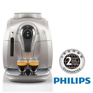 PHILIPS 飛利浦全自動義式咖啡機HD8651