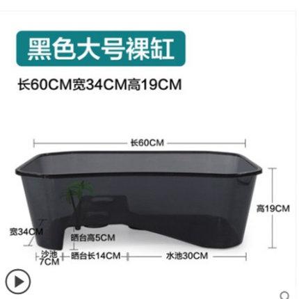 烏龜缸 半透明養殖池烏龜缸水陸缸水龜帶曬臺養龜箱兩栖攜帶大烏龜塑膠箱『J4470』 5