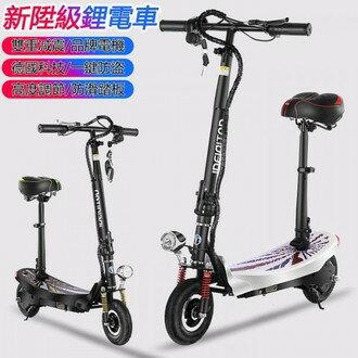 電動滑板車成人可折疊式男女兩輪代步超輕便攜