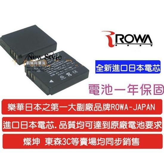 ~新風尚潮流~RICOH鋰電DB~60 DB60 FX8  9 LX1  2  9 FX1