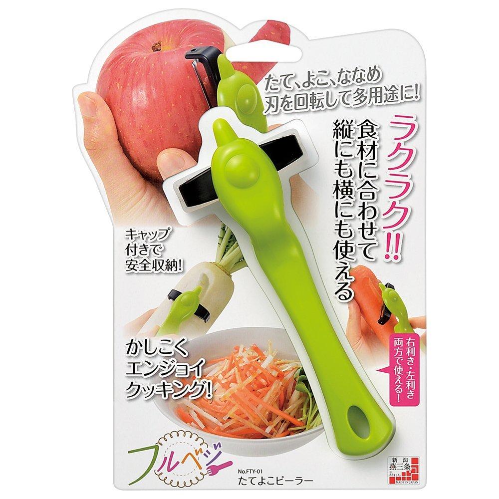 日本【下村工業】Fru vege萬向蔬果調理器