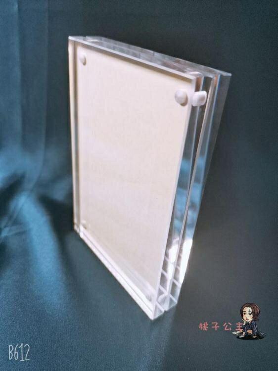 磁吸相框 壓克力創意生寫五寸六寸名刺高透擺台定製磁力畫框 8號時光