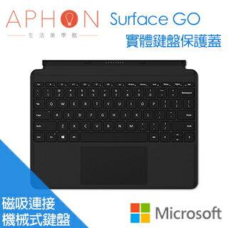 【Aphon生活美學館】Microsoft 微軟 Surface Go 實體鍵盤保護蓋 (黑)