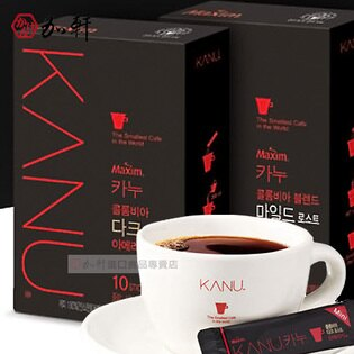 《加軒》韓國MAXIMKANU孔劉美式無糖咖啡