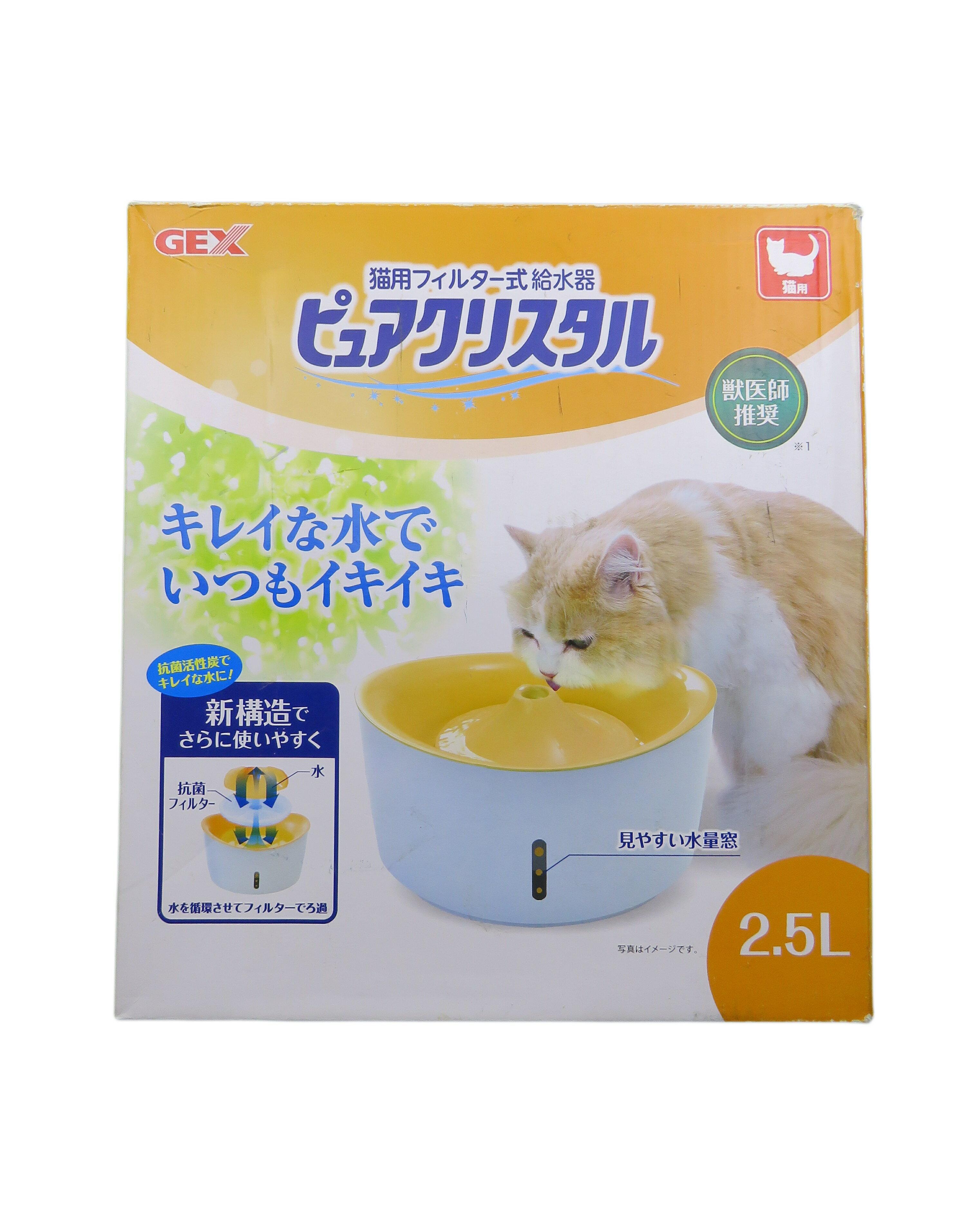 GEX 超方便視窗型 寵物貓用飲水機 流動飲水器 過濾飲水器 2.5L