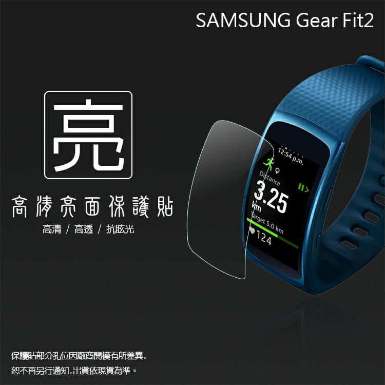 亮面螢幕保護貼 SAMSUNG Gear Fit2 智慧手錶 曲面膜 保護貼 【一組二入】