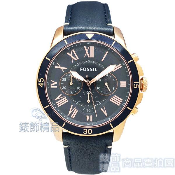 【錶飾精品】FOSSIL手錶FS5237玫金框深藍色錶帶石英男錶44mm全新原廠正品