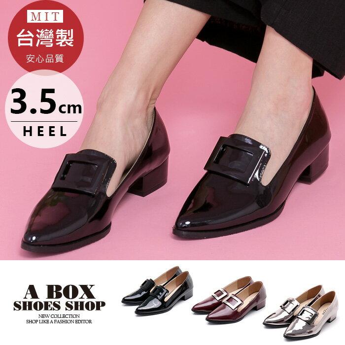 時尚樂福鞋紳士鞋(3色)