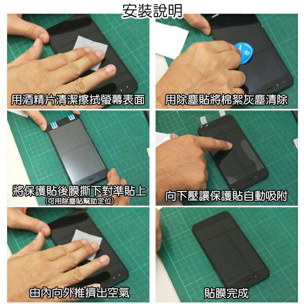 【aife life】iPhone11 Pro Max XS Max鋼化玻璃貼 / 蘋果iPhone保護貼保護膜 / 手機貼 / i8i7XR / iPhone周邊 2