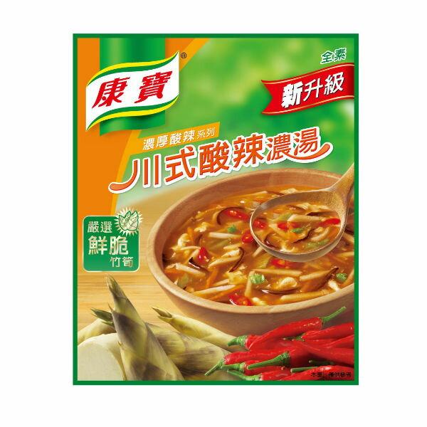 康寶濃湯(川式酸辣)57g*2入