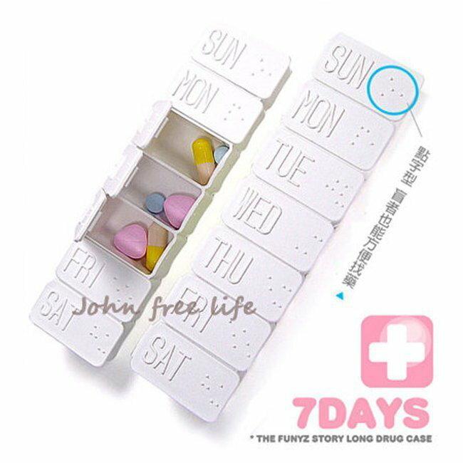 約翰家庭百貨》【SA060】星期一~星期日標註日期一週藥盒 星期藥盒 點字設計供盲者辨識