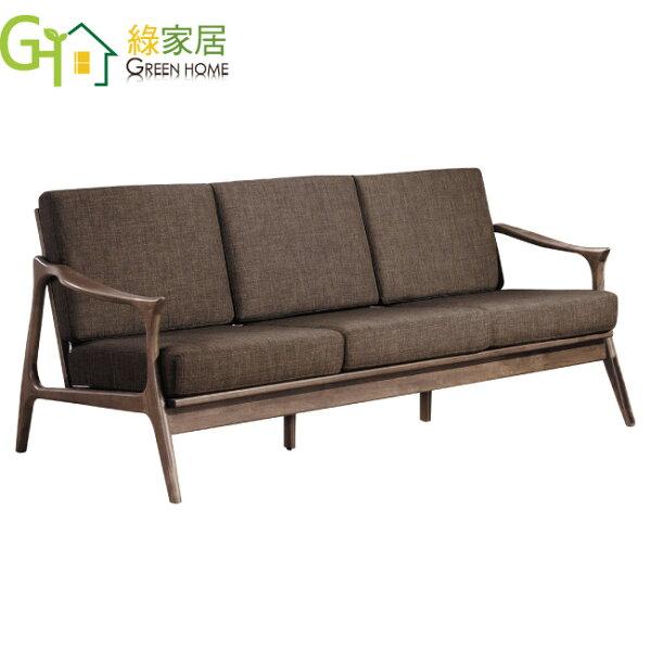【綠家居】露西時尚亞麻布實木三人座沙發椅(二色可選+3人座)