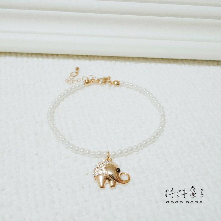 韓國手鍊 甜美珍珠圓滾小象|手鍊