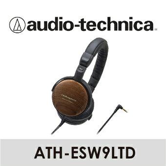 【 Audio-Technica 鐵三角 】木製機殼便攜型耳罩式耳機 ATH-ESW9LTD