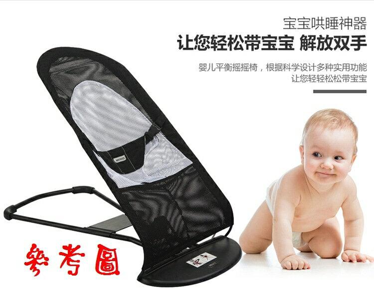 易集GO商城~寶寶嬰兒搖搖椅  躺椅  安撫搖椅  平衡搖床  搖籃新生幼兒哄娃睡神器~2