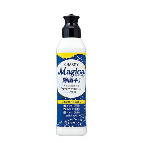 LionMagica洗碗精除菌PLUS檸檬皮香味220ml