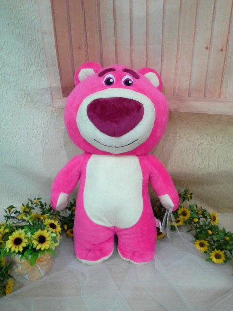~*My 71*~   絨毛娃娃 12吋 熊抱哥 長抱枕 靠枕 抱枕 玩偶 娃娃 情人 禮物 兒童 玩具
