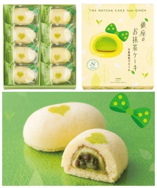 【tokyo banana】東京ばな奈-東京香蕉蛋糕8入裝禮盒 預購-約4 / 10左右出貨 2