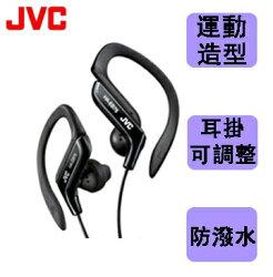 [富廉網] JVC HA-EB75新世代運動型防水耳掛式立體聲耳機 黑/藍