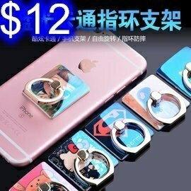 卡通藍光手機指環支架 通用型指環支架 手機支架 平板支架 蘋果三星HTC通用