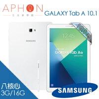 Samsung 三星到【Aphon生活美學館】Samsung Galaxy Tab A 10.1 with S Pen (2016) P580 Wi-Fi版 八核心 平板電腦-送保護貼+可立式皮套+清潔組