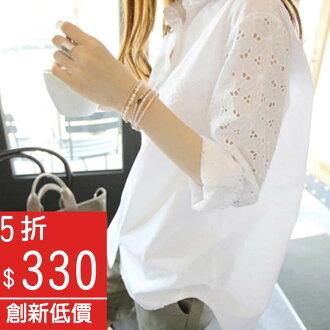 Missyoyo 韓版春夏長袖鏤空繡花拼接襯衫【W066258】