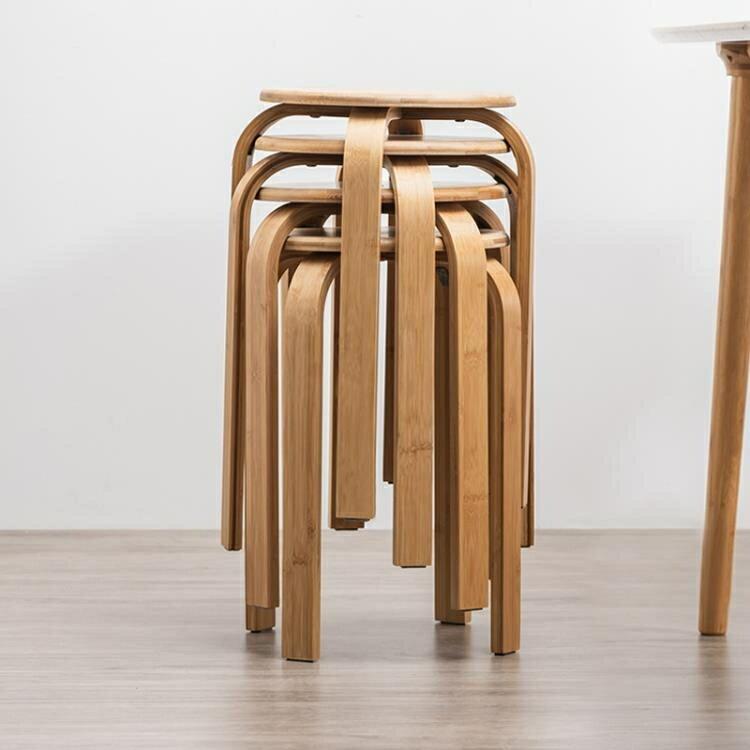 竹庭實木小凳子家用創意餐凳楠竹現代簡約高凳矮凳化妝圓凳小板凳 【快速出貨】 8號時光