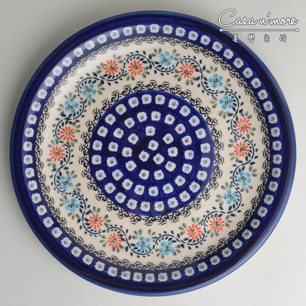 波蘭陶典雅花團系列圓形餐盤陶瓷盤菜盤點心盤圓盤沙拉盤27cm波蘭手工製