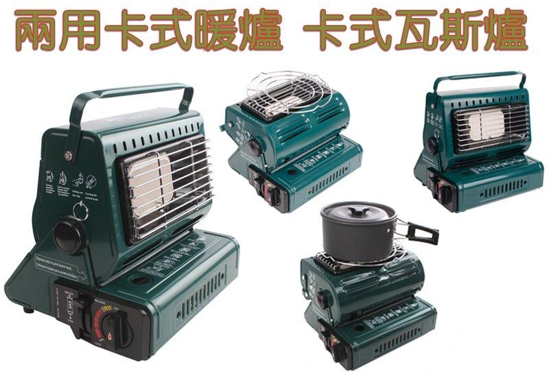 【【蘋果戶外】】兩用卡式暖爐 手題可攜帶式瓦斯暖爐 卡式爐 陶瓷加熱暖爐 可煮食 煮水