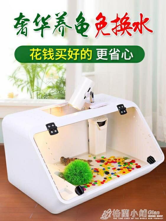 【快速出貨】烏龜缸水陸缸養烏龜的專用缸帶曬台巴西龜缸大型生態盆飼養箱別墅 聖誕交換禮物