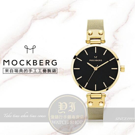 Mockberg瑞典手工工藝PETITE簡約時尚腕錶MO403原廠公司貨