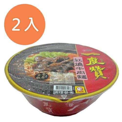 維力 一度贊 紅燒牛肉麵 200g (2碗入)/組