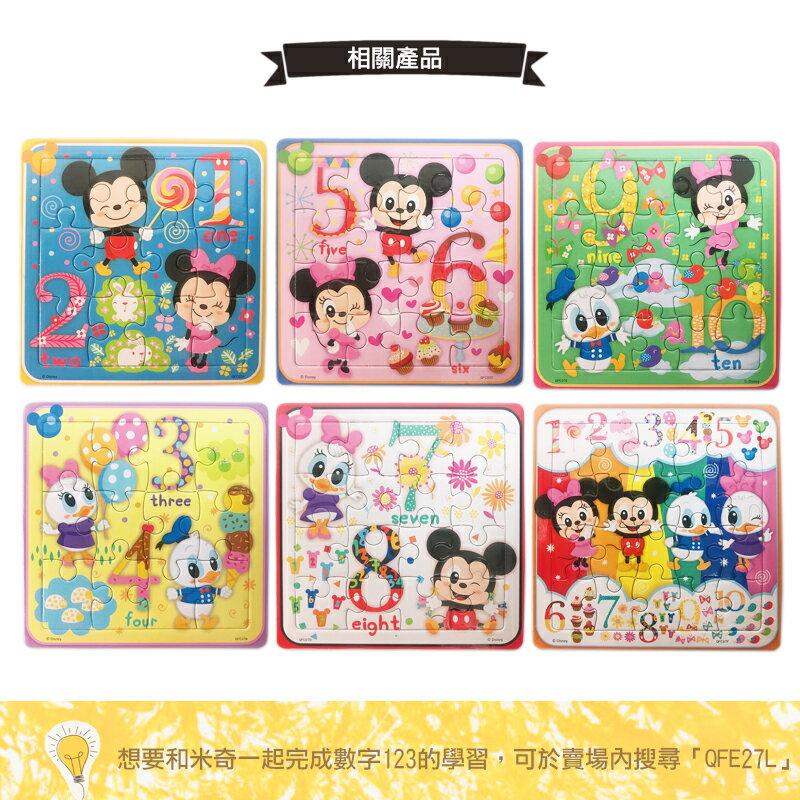 米奇拼圖 16片拼圖 QFC07  / 一個入(促50) 寶貝古錐拼圖 數字拼圖 123拼圖 迪士尼 Disney 米老鼠 米妮 黛西 幼兒卡通拼圖 正版授權 4