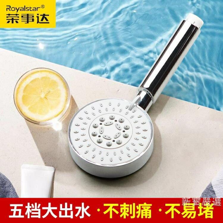 花灑 手持增壓淋浴花灑噴頭軟管套裝淋雨花曬頭浴室熱水器蓮蓬頭