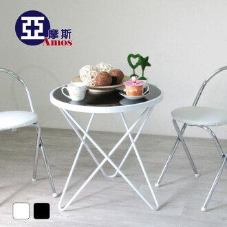 (預購) 書桌 洽談桌 茶几桌【DAI002】簡潔玻璃圓形小茶几 邊桌 咖啡桌 強化玻璃 台灣製造 Amos