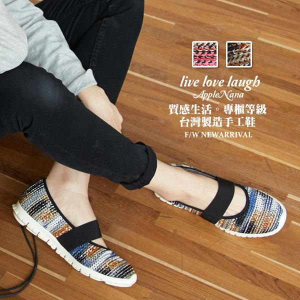 AppleNana蘋果奈奈【QC131101380】我愛彩虹漸層鬆緊瑪莉珍氣墊鞋