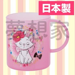 日本正版迪士尼 Disney 瑪麗貓 兒童 漱口杯/水杯 240ml 《 日本製 》★ 夢想家 Zakka'fe ★