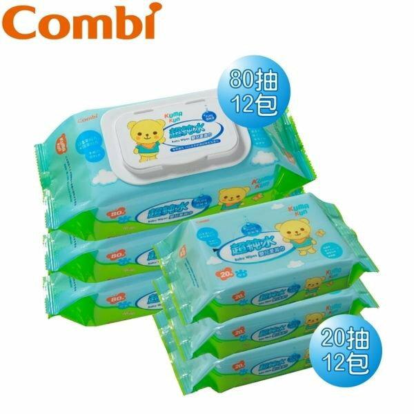 Combi超純水濕紙巾80抽/20抽組合箱購4大串+4小串《康是美》