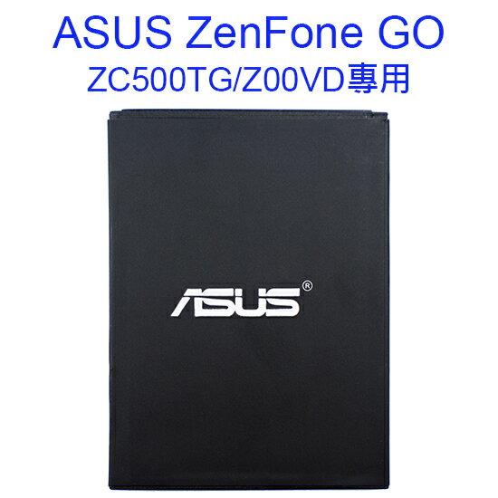 【C11P1506】華碩 ASUS ZenFone GO ZC500TG Z00VD 原廠電池/原電/原裝電池2070mAh