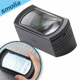 【Smolia™ WIDE-LC 日本品牌LED燈45度斜角型放大鏡-可放置桌上閱讀超清晰/45度視角/LED燈照明/充電設計/按壓式開關】【風雅小舖】