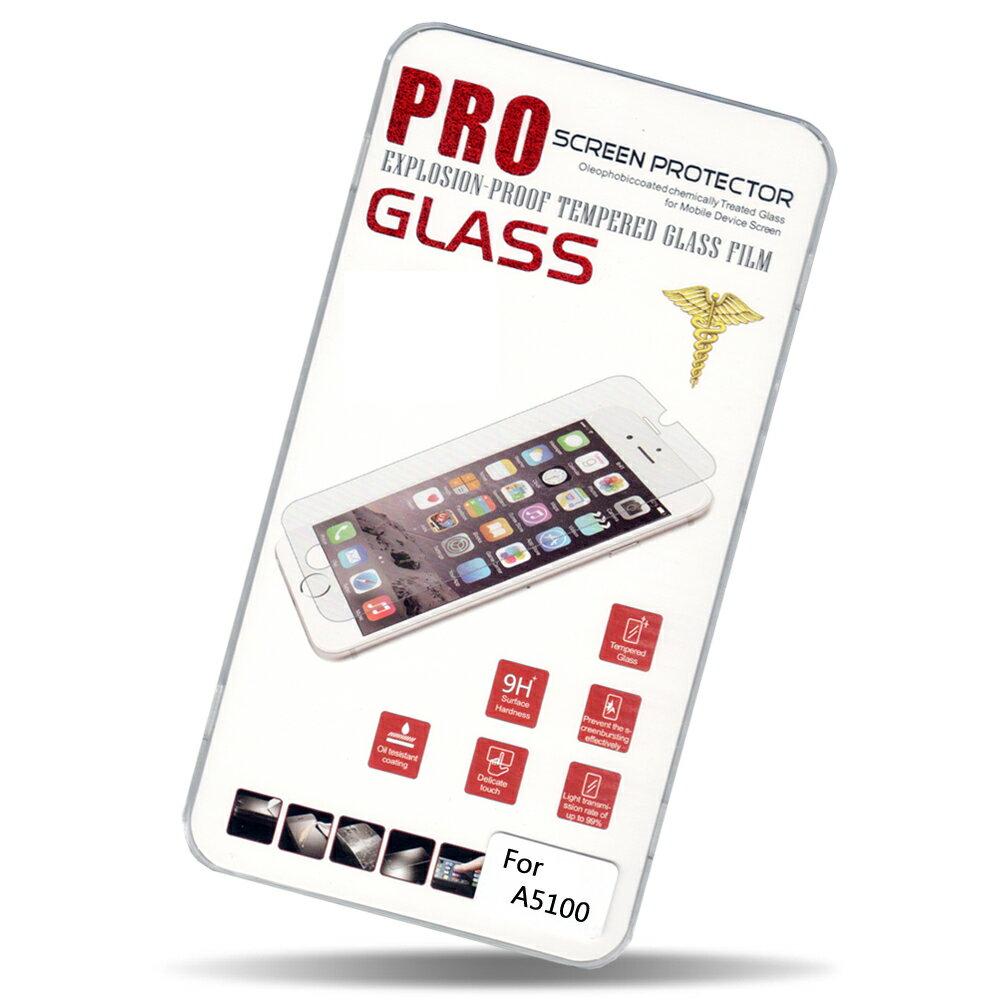 Samsung Galaxy A5 9H鋼化玻璃保護貼