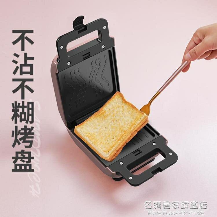 美菱三明治機家用小型早餐機輕食面包多功能神器吐司壓烤華夫餅機 秋冬特惠上新~