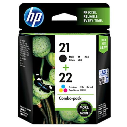 【HP 墨水匣】NO.21 + NO.22 / CC630 1黑1彩 原廠墨水匣組合包